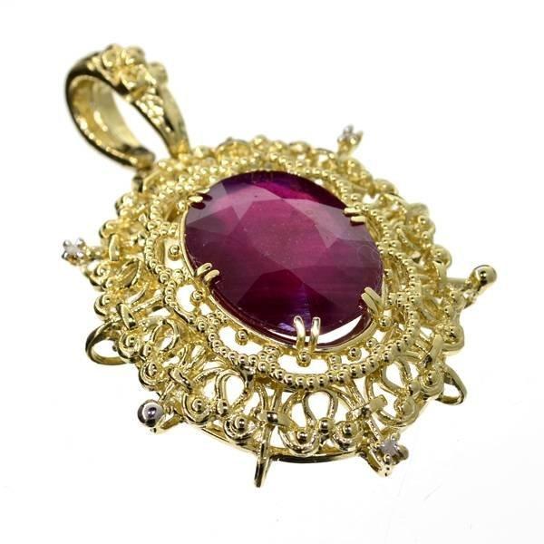 APP: 18k 14kt Gold, 16CT Oval Ruby & Diamond Pendant