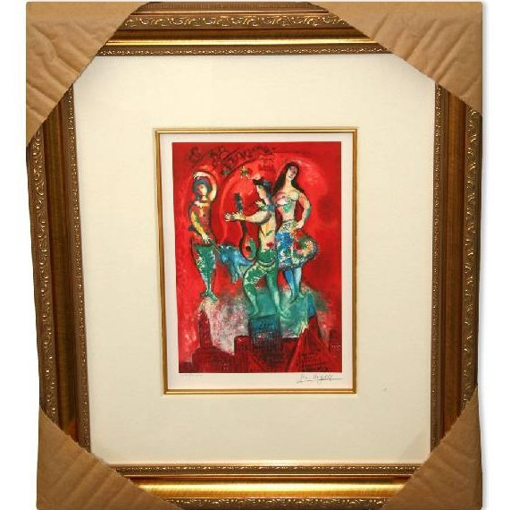 """Marc Chagall """"Carmen"""" Museum Framed Giclee-Limited Edit"""