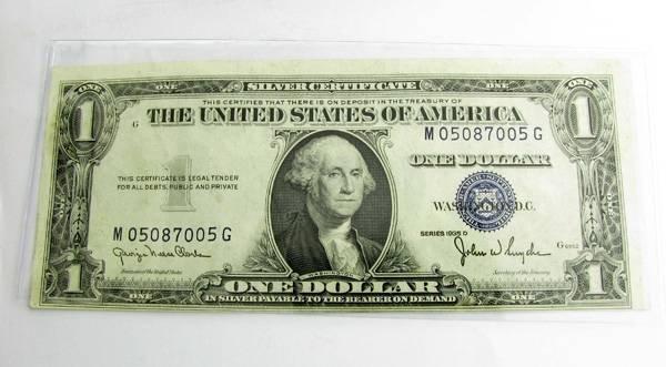 1935 $1 Nicer Grade Silver Certificate