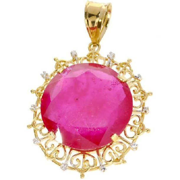 APP: 40k 14 kt Yellow & White Gold, Round Ruby Pendant
