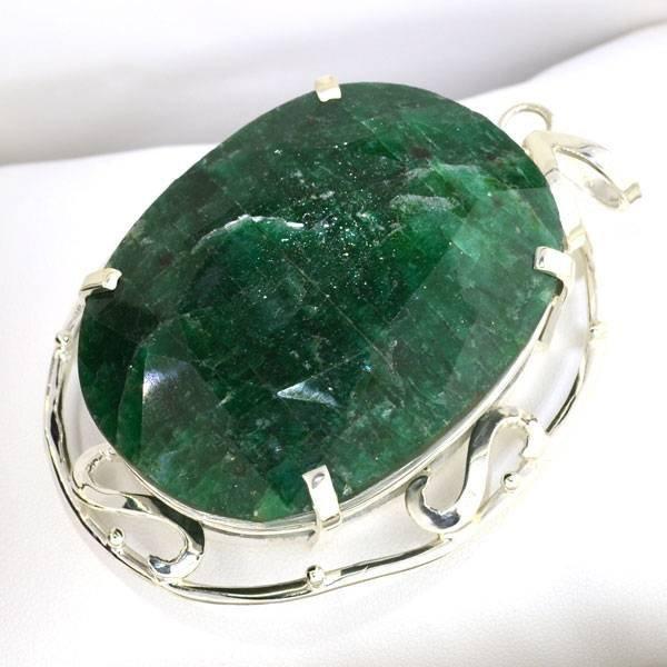 APP: 13.9k 156.32CT Oval Cut Emerald Gemstone