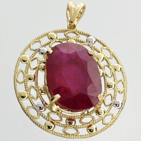 APP: 18k 14kt White & Yellow Gold 15CT Ruby Pendant