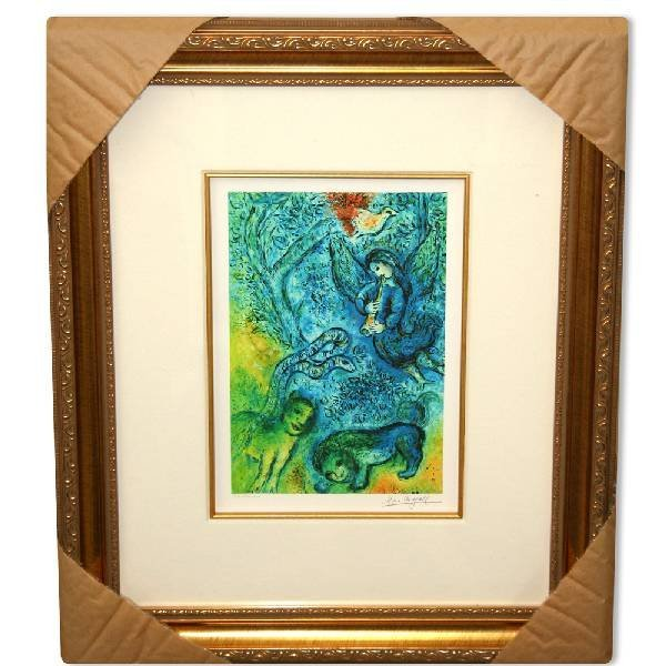 Marc Chagall 'Magic Flute' Museum Framed Giclee-Ltd Edn