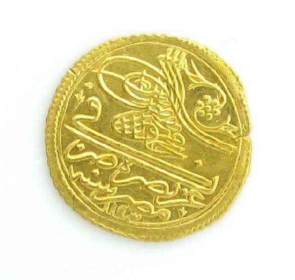 1143/AHI Egypt Zeri Mahbub Rare Coin - Investment