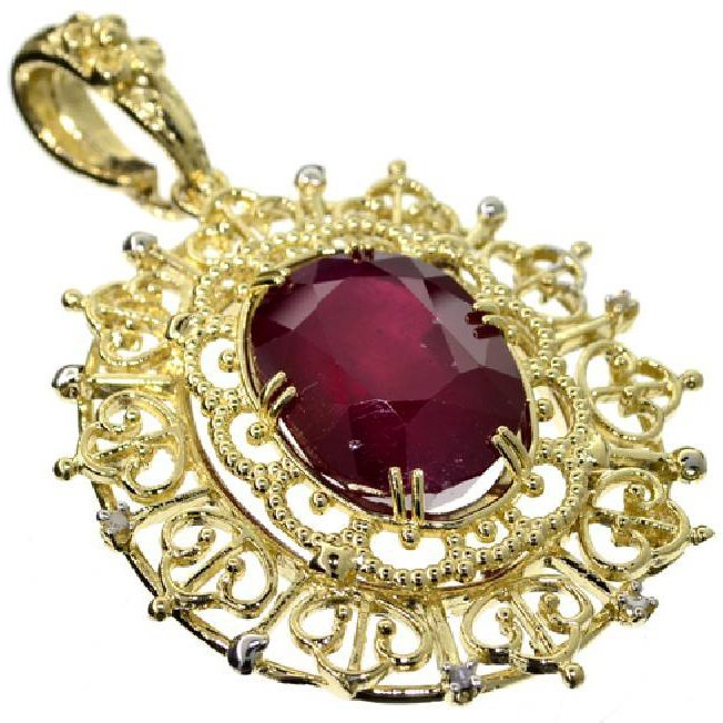 APP: 17k 14kt Gold, 20CT Oval Ruby & Diamond Pendant