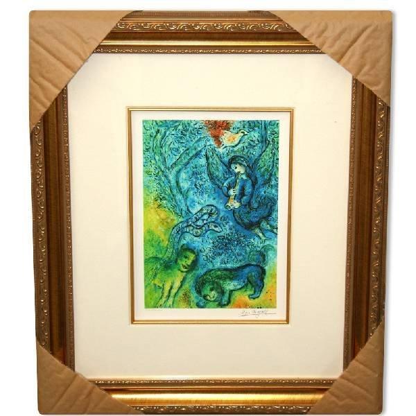 Marc Chagall 'Magic Flute' Museum Framed Giclee-Ltd Edn