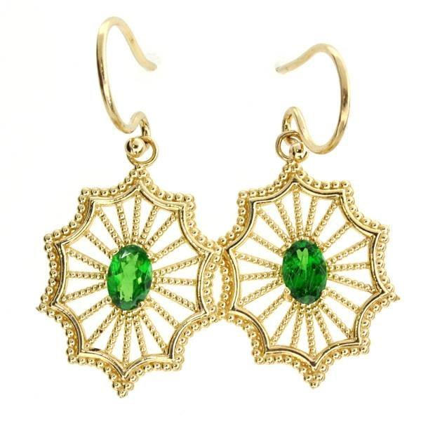 APP: 3.6k 14 kt Gold 0.89CT Oval Cut Tsavorite Earrings