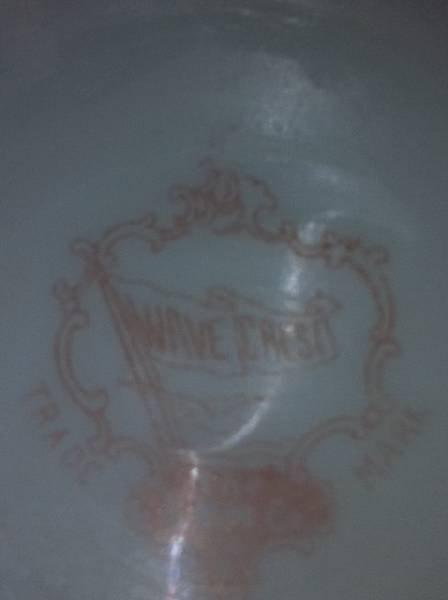 Large Wave Crest Antique Jar - 2