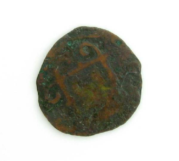 Ancient Bronze Coin - Investment
