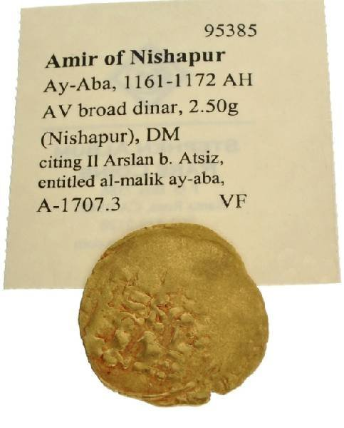 Early Dated Museum Amir of Nishapur Gold Coin
