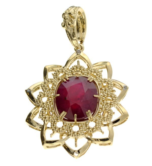 APP: 19k 14kt Gold, 15CT Oval Ruby & Diamond Pendant