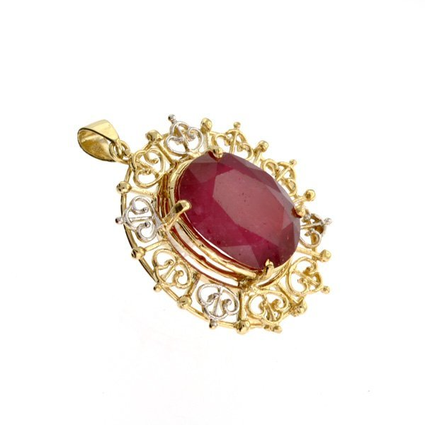 APP: 21k 14kt Yellow & White Gold, 35.98CT Ruby Pendant