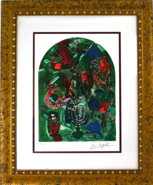 "MARC CHAGALL ""Stain Glass Windows"" Museum Framed 20x24"