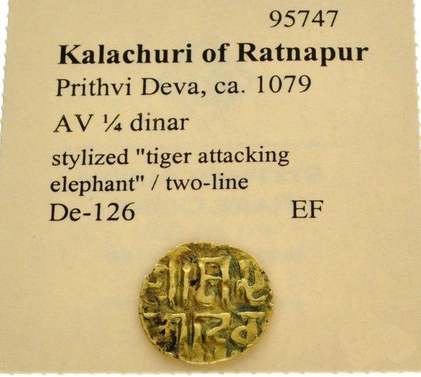 Early Dated Museum Kalachurri of Ratnapur Coin