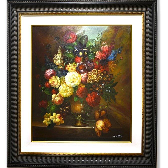 """Museum Framed 30"""" x 33"""", Flowers in a Vase Oil Painting"""