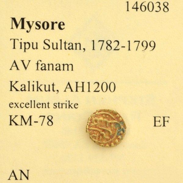 Mysore Tipu Sultan 1782-1799 AV Fanam AH1200 Coin
