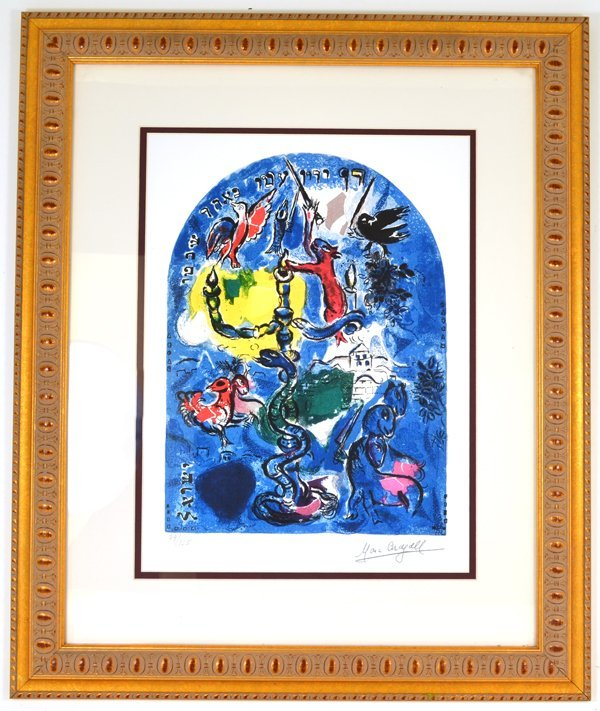 """MARC CHAGALL """"Stain Glass Windows"""" Museum Framed 20x24"""