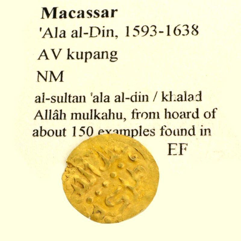 Extremely Rare Ala Al-Din 1593-1638 AV Kupang Gold Coin