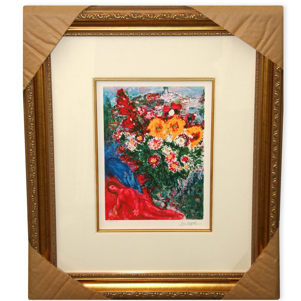 Marc Chagall 'Les Soucies' Museum Framed Giclee-Ltd Edn