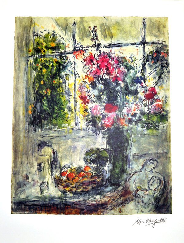 MARC CHAGALL Fruit & Flowers Print, Limited Edition
