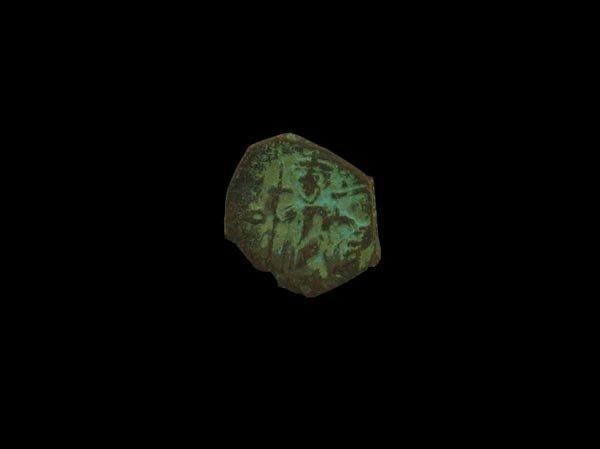 5742: N.R.! MUSEUM Bronze Coin (Circa 450 AD)