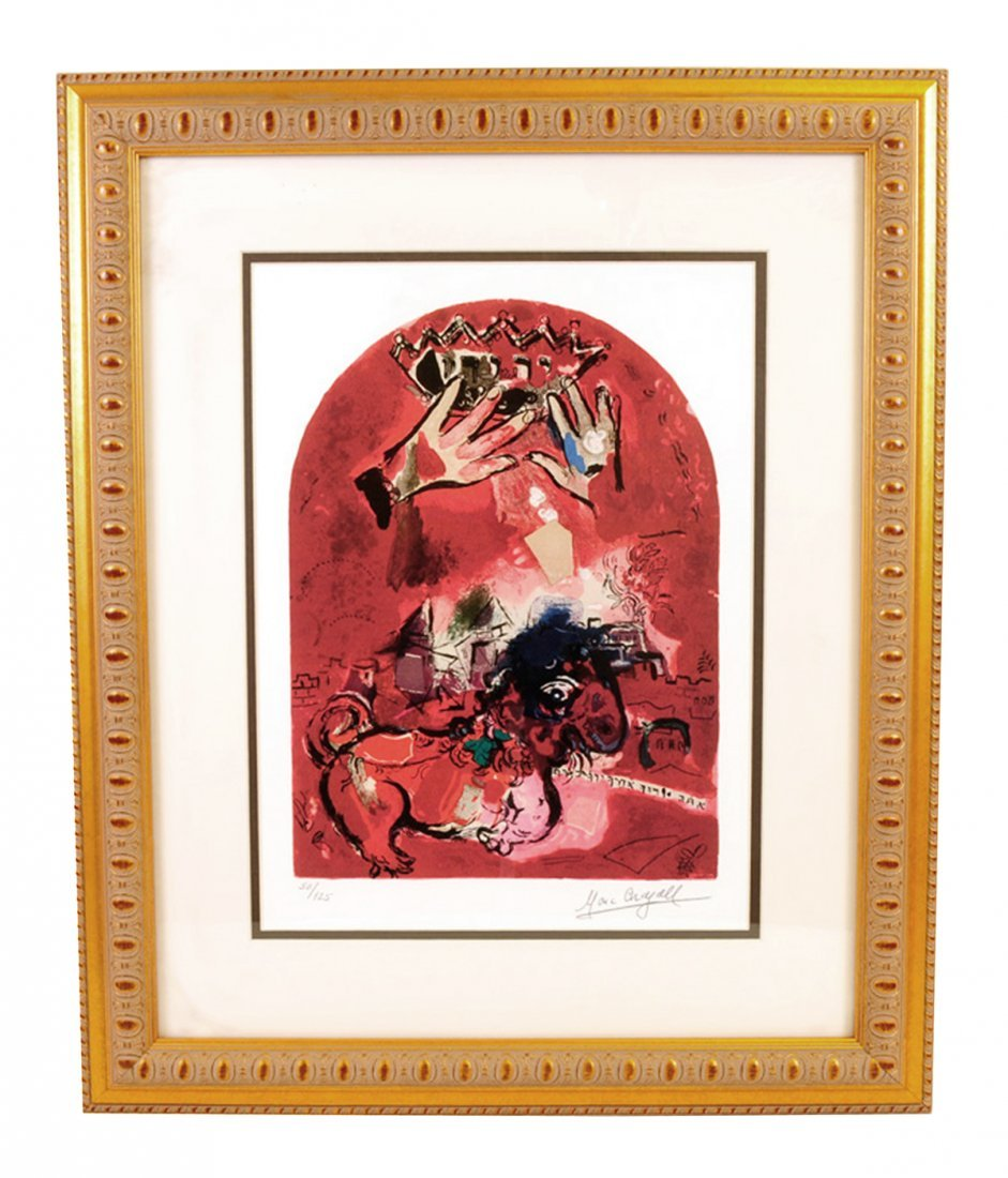 MARC CHAGALL (After) ''Stain Glass Windows'' Rare