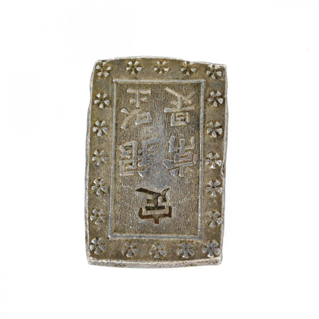 Rare 1853-1865 Japannese Shu Samurai Era Silver Bar - 2