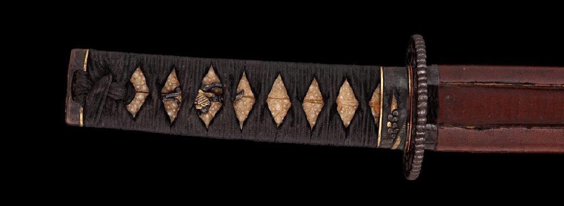 A JAPANESE YOSHIMICHI WAKIZASHI SWORD, CIRCA 1800 - 7