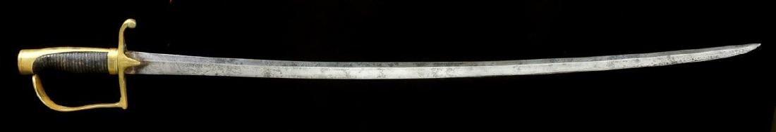 A RUSSIAN SWORD, 18TH CENTURY PAUL I