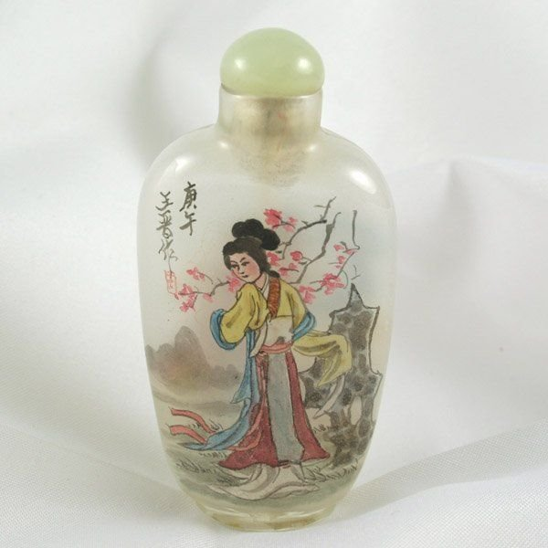 3009: C. 1900 - Hand Painted Chinese Snuff Bottle