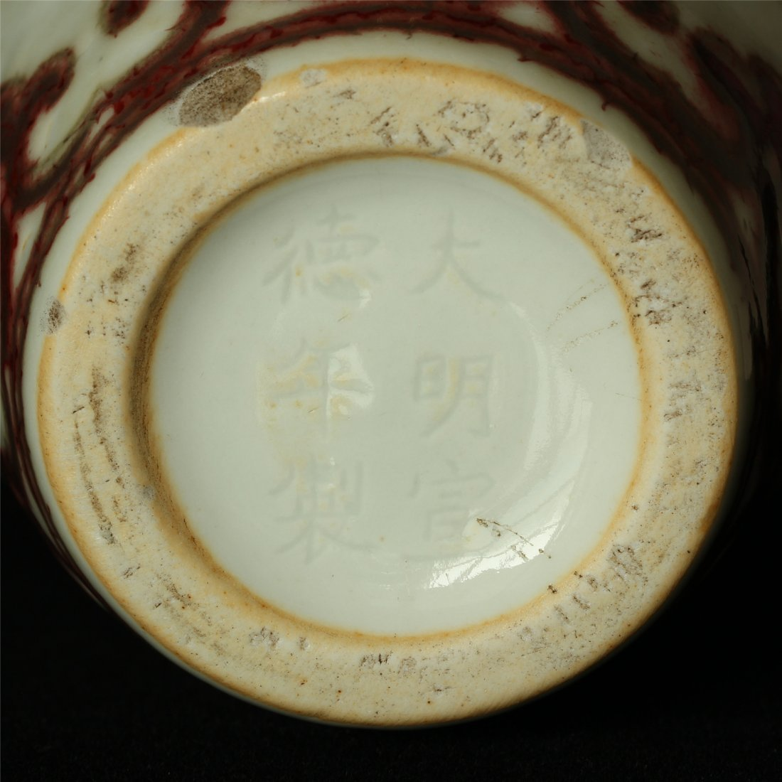 Underglaze red porcelain vase of Ming Dynasty XuanDe - 2
