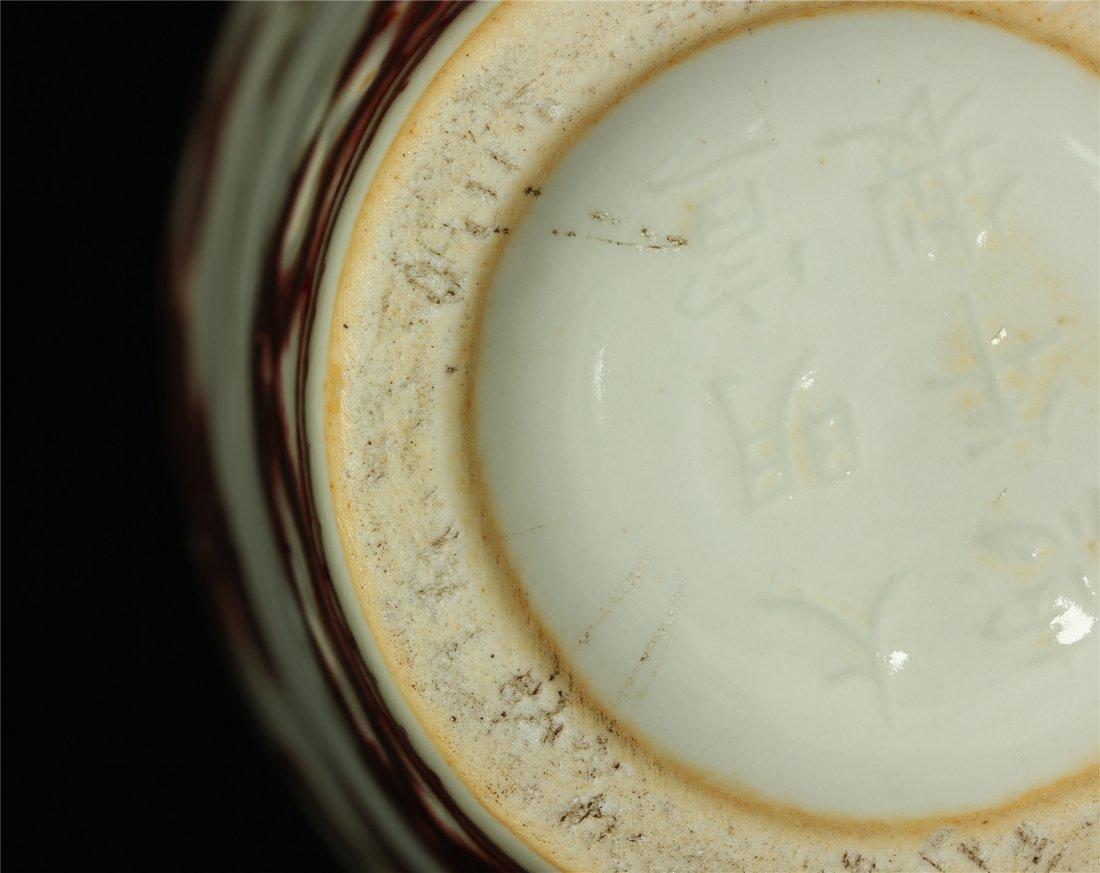 Underglaze red porcelain vase of Ming Dynasty XuanDe - 7