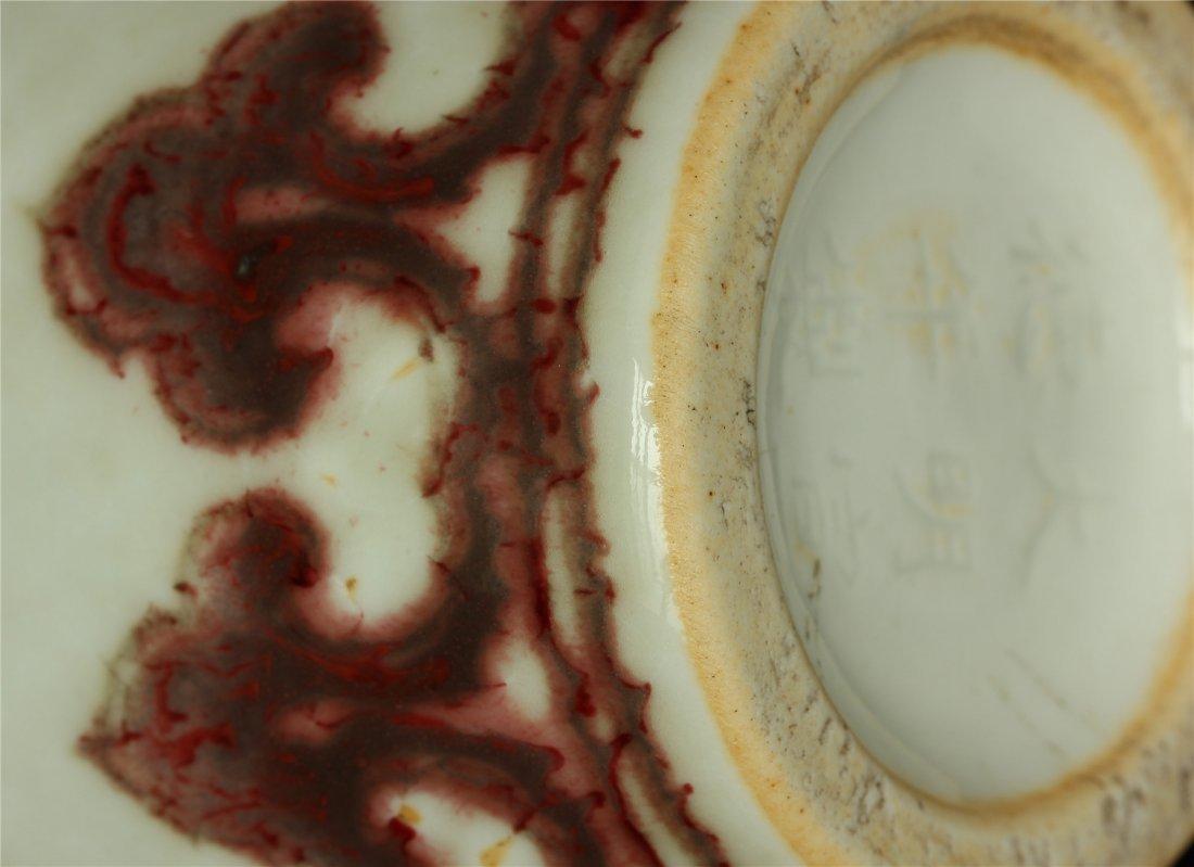 Underglaze red porcelain vase of Ming Dynasty XuanDe - 8