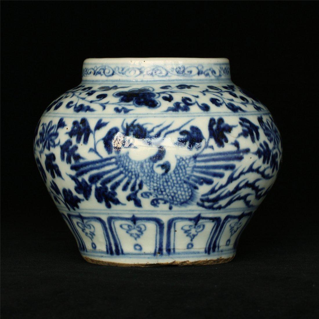 Blue and white porcelain jar.
