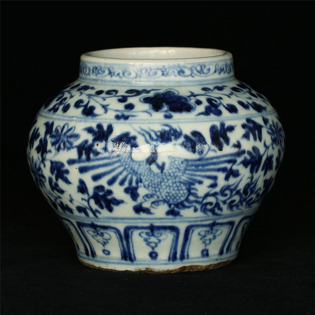 Blue and white porcelain jar. - 9