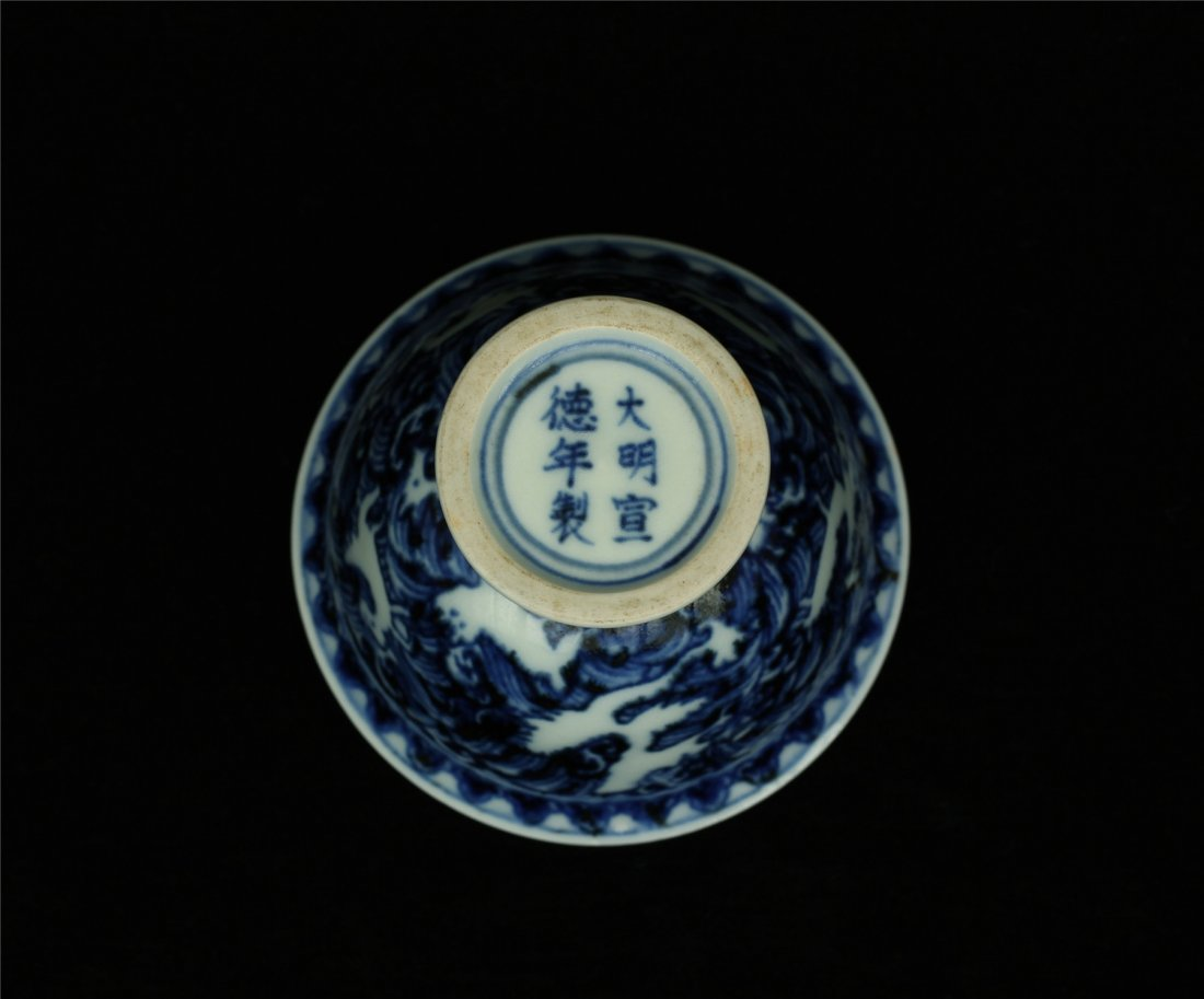 Blue and white porcelain chalice of Ming Dynasty XuanDe - 2