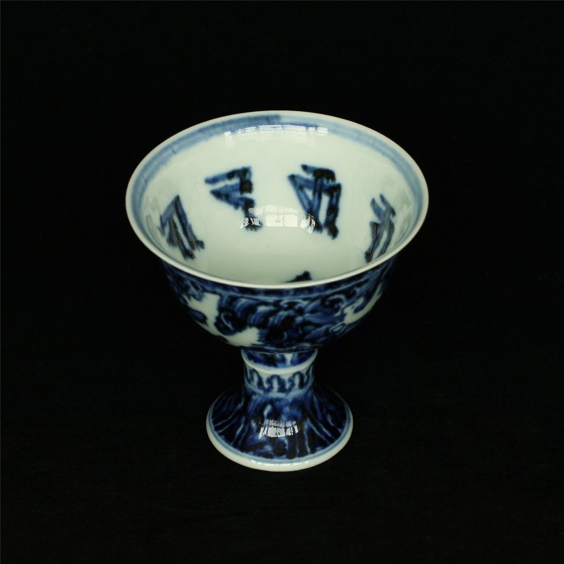 Blue and white porcelain chalice of Ming Dynasty XuanDe - 3