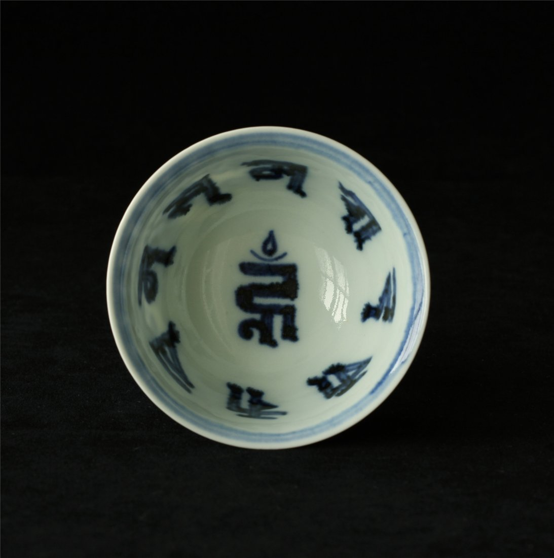 Blue and white porcelain chalice of Ming Dynasty XuanDe - 4