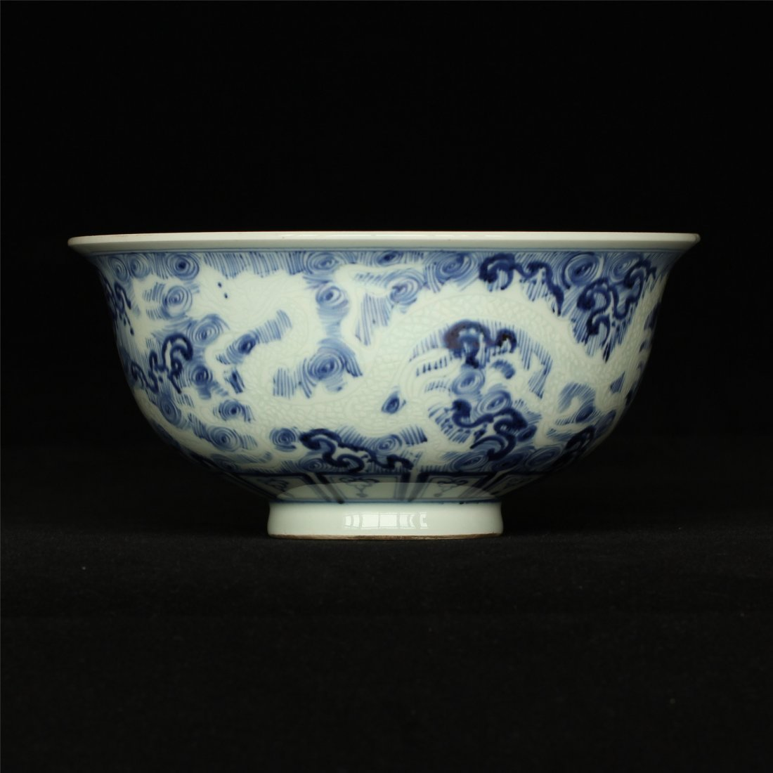 Blue and white porcelain bowl. - 10
