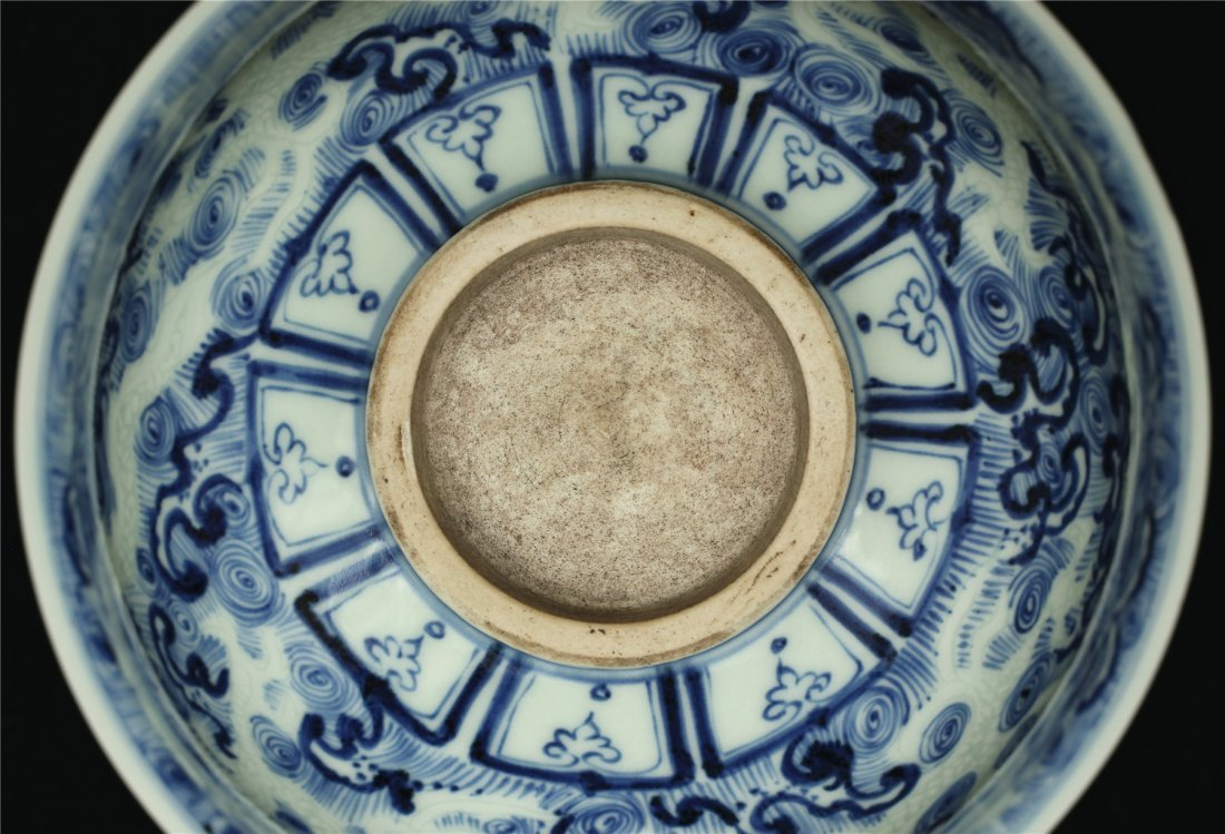 Blue and white porcelain bowl. - 7