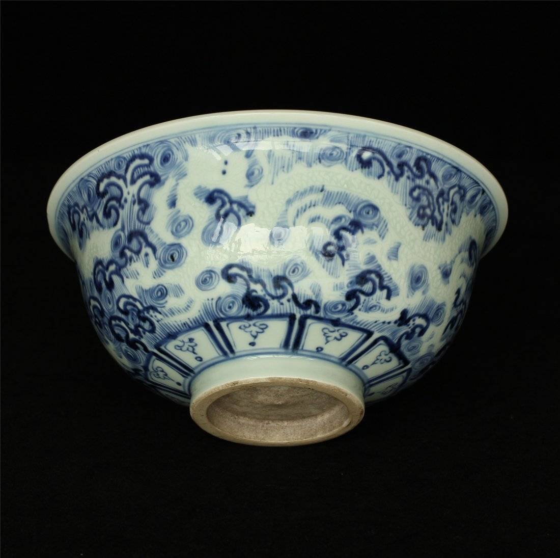 Blue and white porcelain bowl. - 9