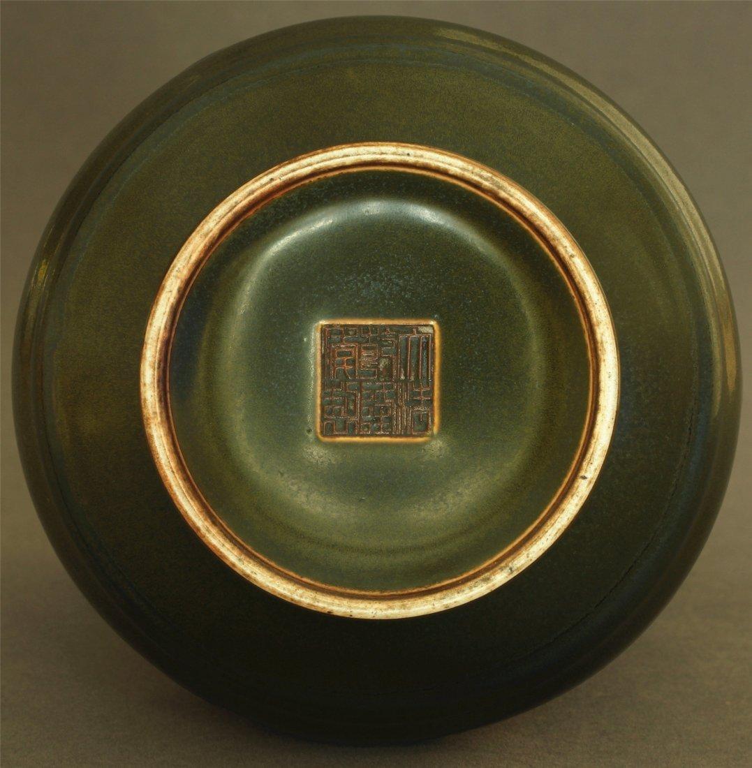 Tea glaze porcelain vase of Qing Dynasty QianLong - 2