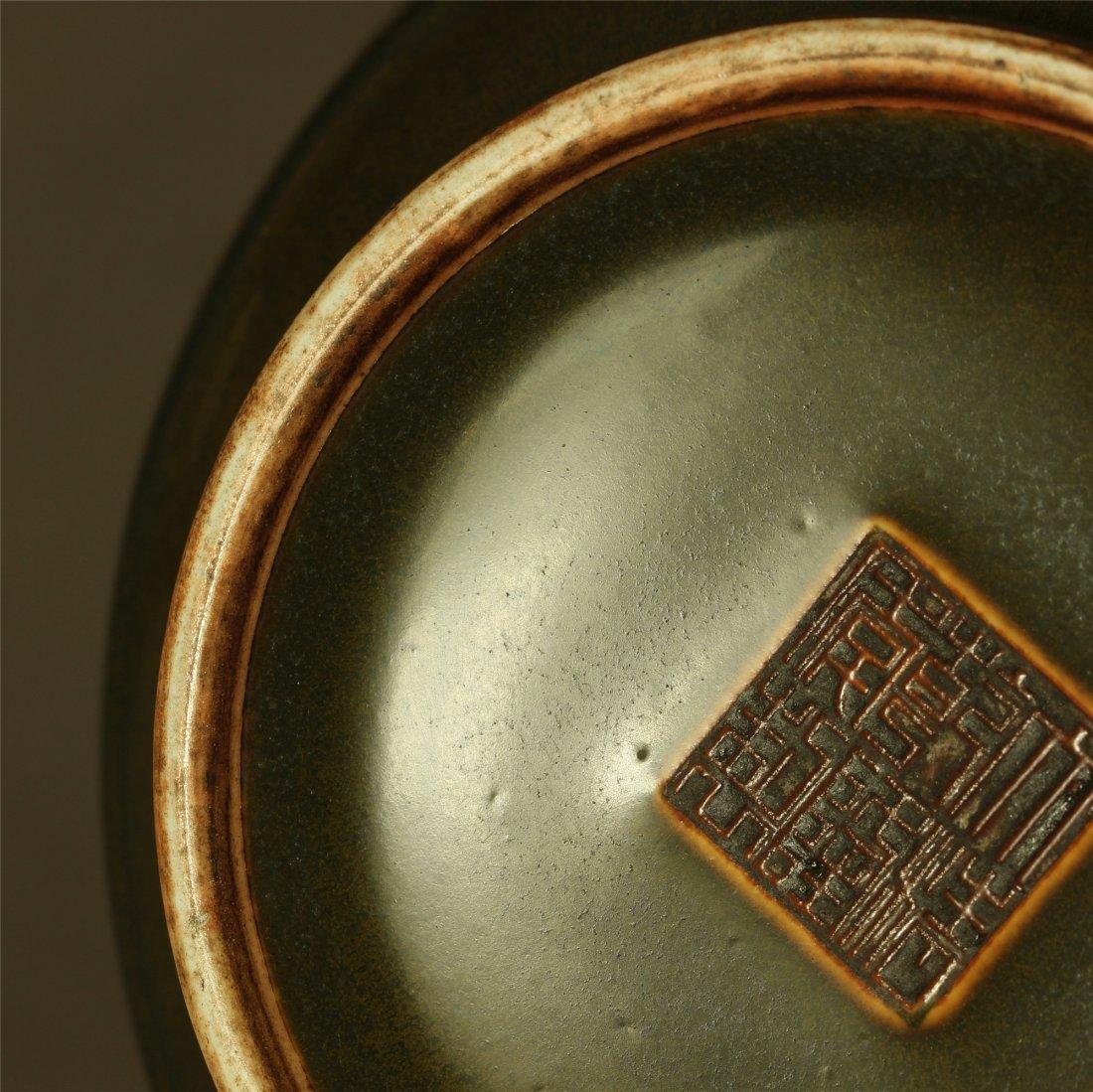 Tea glaze porcelain vase of Qing Dynasty QianLong - 8
