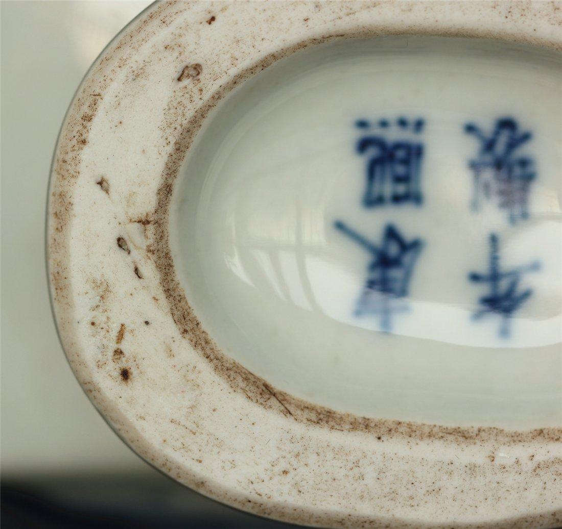 Blue and white porcelain vase of Qing Dynasty KangXi - 8
