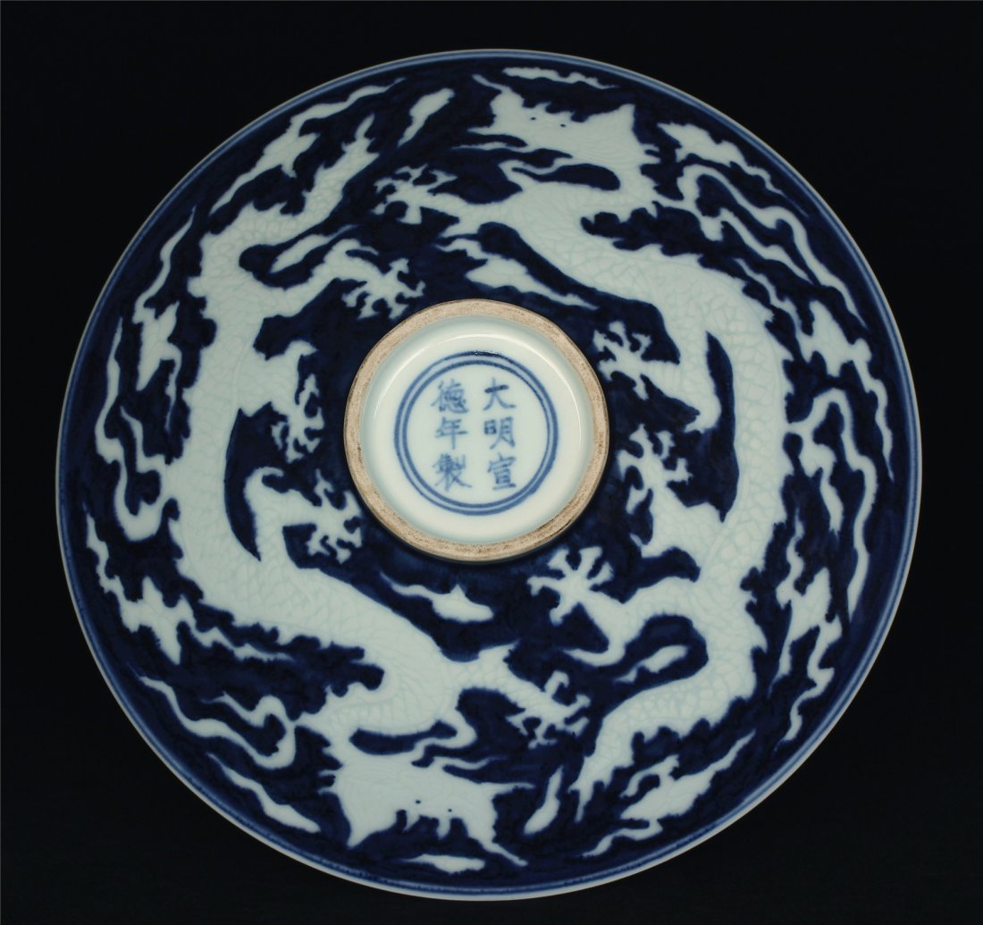 Blue and white & underglaze red porcelain bowl of Ming - 2