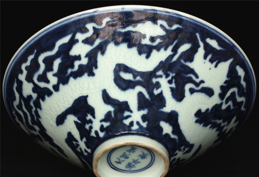 Blue and white & underglaze red porcelain bowl of Ming - 6