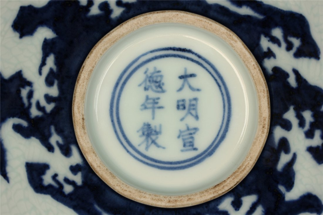 Blue and white & underglaze red porcelain bowl of Ming - 7