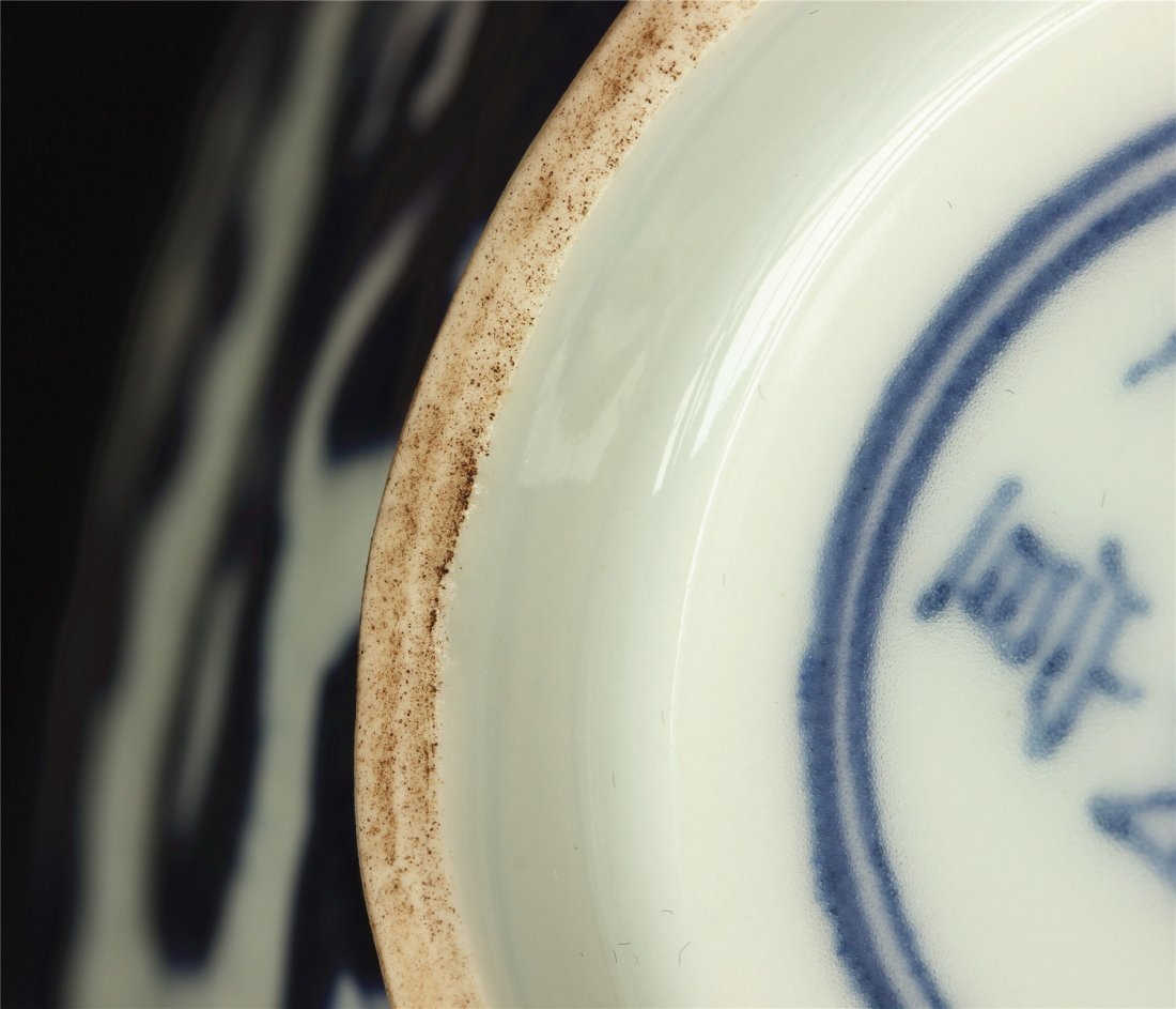 Blue and white & underglaze red porcelain bowl of Ming - 8