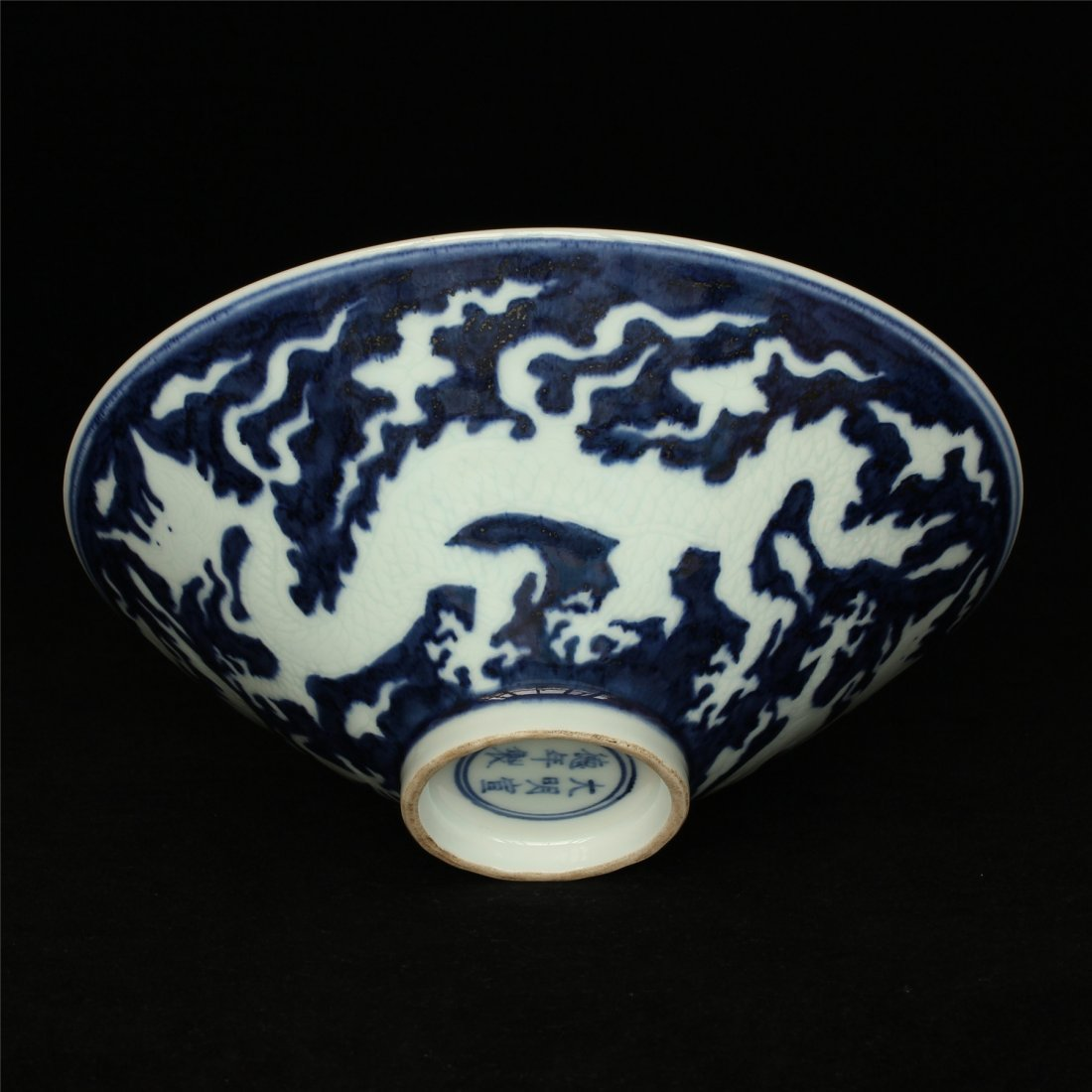 Blue and white & underglaze red porcelain bowl of Ming - 9