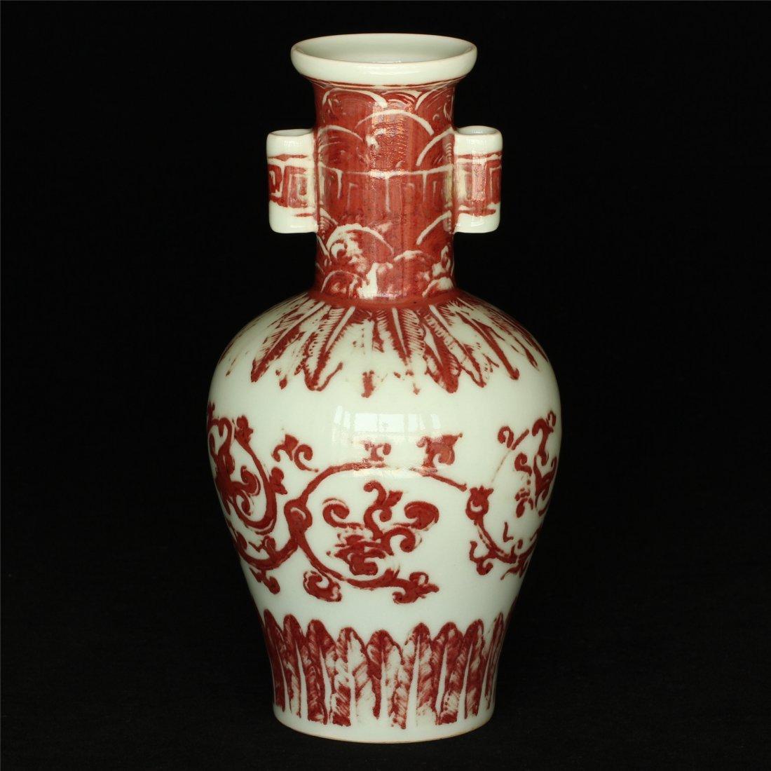 Underglaze red porcelain vase of Qing Dynasty QianLong - 10
